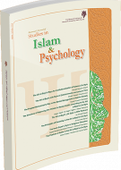Semi-annual Journal of Islam and Psychology