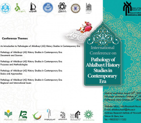 Pathology of Ahl al-Bayt History Studies in the Contemporary Period International Conference